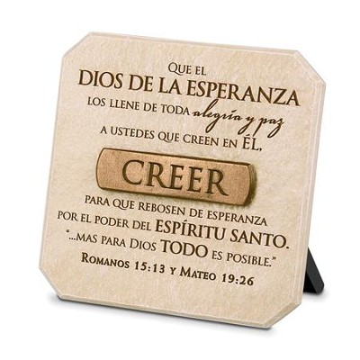 Creer, Placa Esculpida  (Believe, Sculpted Plaque)   -