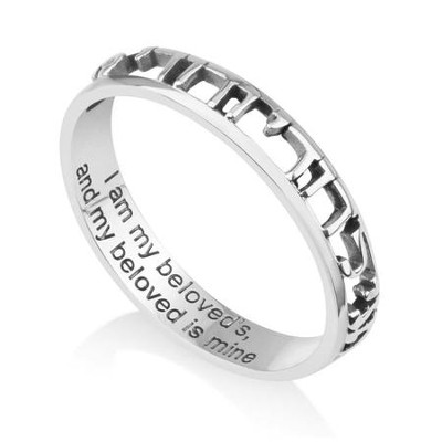 Silver Hebrew/English Carved Ring: I am My Beloved's, Size 9  -     By: Marina