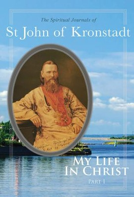 My Life in Christ: The Spiritual Journals of St John of Kronstadt, Part 1 - eBook  -     Edited By: Nicholas Kotar     Translated By: E.E. Goulaeff     By: Ivan Sergiev