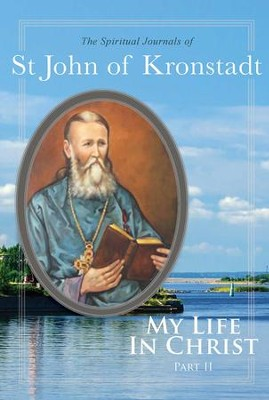 My Life in Christ: The Spiritual Journals of St John of Kronstadt, Part 2 - eBook  -     Edited By: Nicholas Kotar     Translated By: E.E. Goulaeff     By: Ivan Ilyich Sergiev
