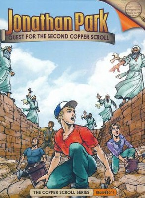 Jonathan Park The Copper Scroll #1: Quest for the Second  Copper Scroll Audio CD  -