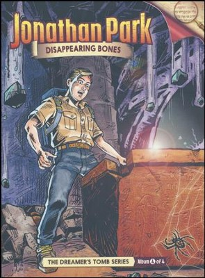 Jonathan Park The Dreamer's Tomb #4: Disappearing Bones  Audio CD  -