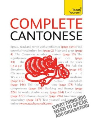 Complete Cantonese (Learn Cantonese with Teach Yourself) / Digital original - eBook  -     By: Hugh Baker, Ho Pui-Kei