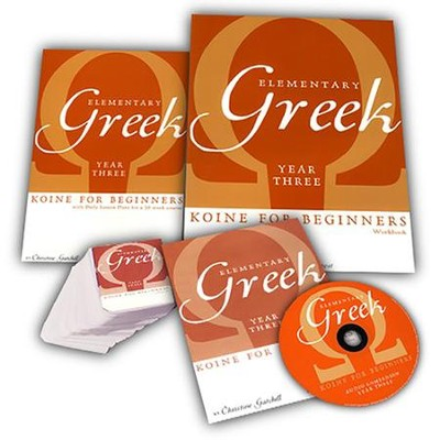 Elementary Greek Year 3 Set  -     By: Christine Gatchell