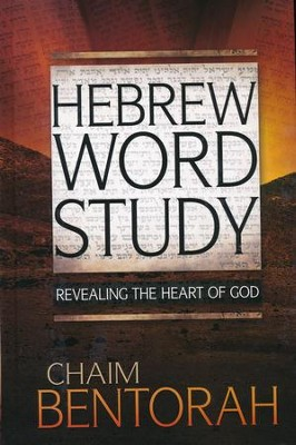 Hebrew Word Study: Revealing the Heart of God  -     By: Chaim Bentorah