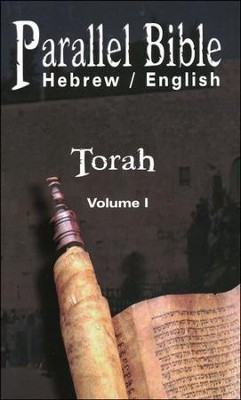 Parallel Bible Hebrew / English: Tanakh, Biblia Hebraica - Volume I: Torah