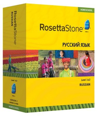 Rosetta Stone Russian Level 1 & 2 Set with Audio Companion Homeschool Edition, Version 3  -