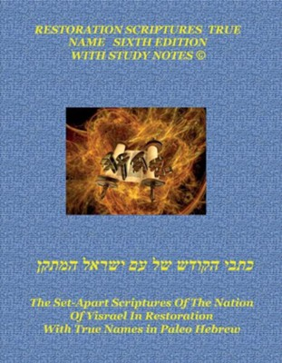 The Restoration Scriptures True Name 6th Edition with Study Notes (C): Rstne 6th Edition  -     By: MJ Koniuchowsky