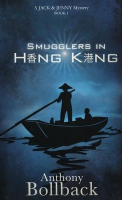 Smugglers in Hong Kong (Book 1 in the Jack & Jenny Mystery  Series)  -     By: Anthony Bollback