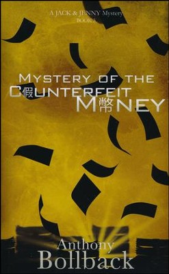 Mystery of the Counterfeit Money (Book 3 in The Jack & Jenny  Mystery Series)  -     By: Anthony Bollback