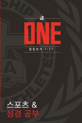FCA Athlete's Bible Handbook, Korean Edition / Digital original - eBook  -     Edited By: Holman Bible Staff     By: Fellowship of Christian Athletes
