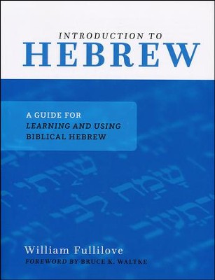 Introduction to Hebrew: A Guide for Learning and Using Biblical Hebrew  -     By: William Fullilove