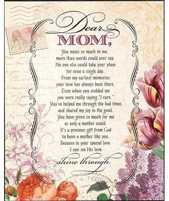 Dear Mom Plaque                         -