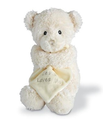 Gund Plush Bear with Blanket    -