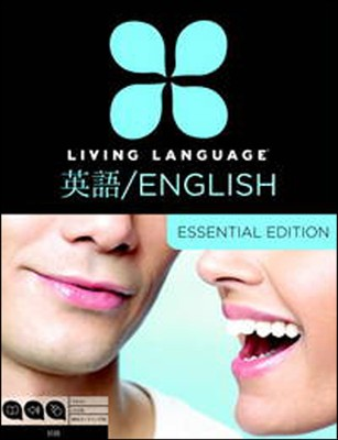Living Language English for Japanese Speakers, Essential Edition    -     By: Living Language