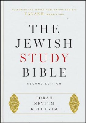 Tanakh: The Jewish Study Bible, Second Edition  -     By: Adele Berlin
