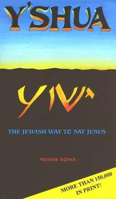 Y'Shua The Jewish Way to Say Jesus  -     By: Moishe Rosen