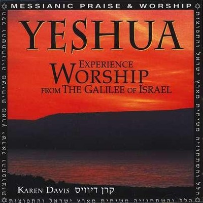 Yeshua CD   -     By: Karen Davis