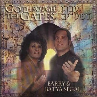 Go Through the Gates, Compact Disc [CD]   -     By: Barry Segal, Batya Segal