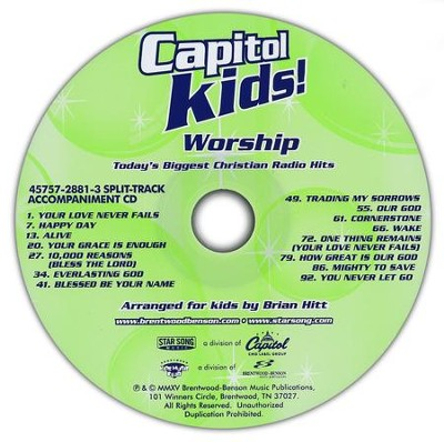 Capitol Kids! Worship, Split-Track, Accompaniment CD   -     By: Brian Hitt