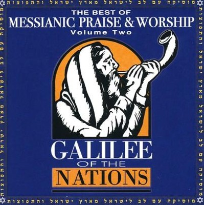 The Best of Messianic Praise & Worship, Volume 2 CD   -