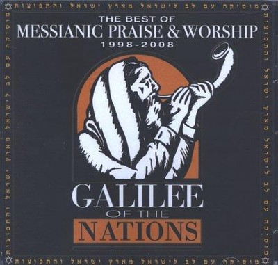 The Best Of Messianic Praise & Worship 1998-2008 CD   -