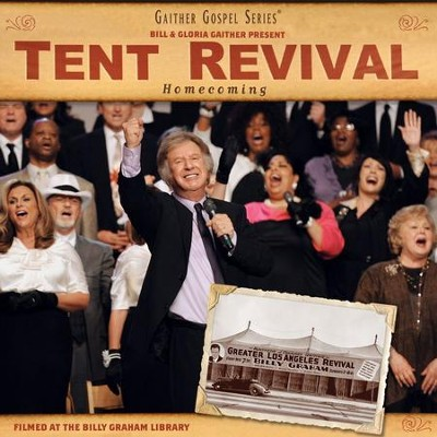 More than ever (i do believe version) [music download]: gaither.
