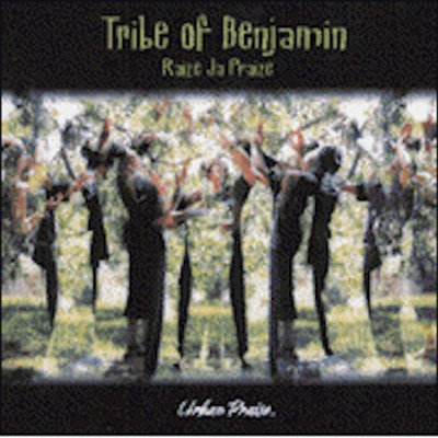 Raize da Praize, Compact Disc [CD]  -     By: Tribe of Benjamin