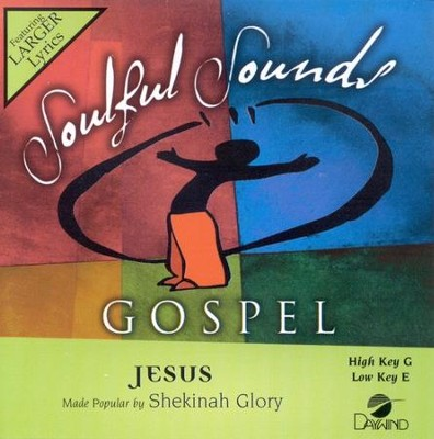 Jesus, Accompaniment CD   -     By: Shekinah Glory Ministry