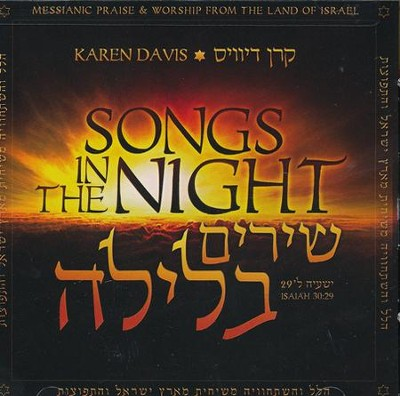 Songs In the Night   -     By: Karen Davis