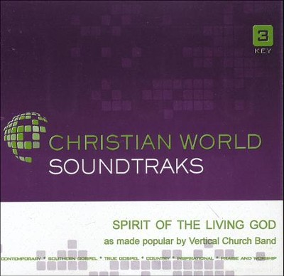 Spirit Of The Living God, Acc CD   -     By: Vertical Church Band