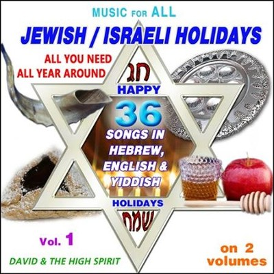Music for All Jewish / Israeli Holidays-Vol. 1, Music CD  -     By: David & The High Spirit