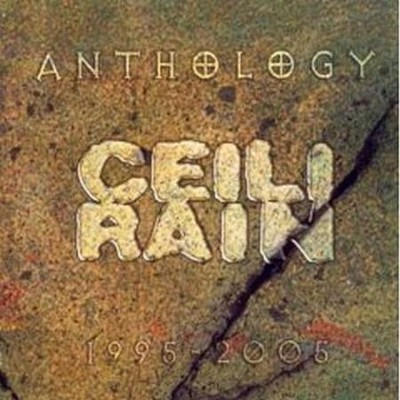 Thanks (From the Album Erasers On Pencils)  [Music Download] -     By: Ceili Rain