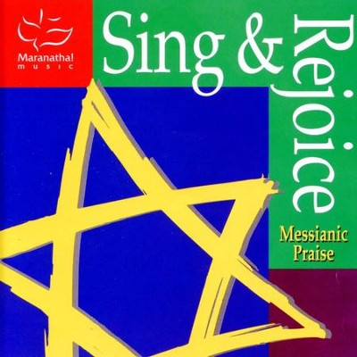 Sing & Rejoice  [Music Download] -     By: Messianic Praise