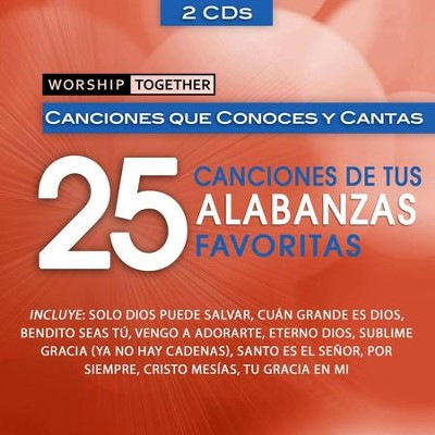 Hosanna  [Music Download] -     By: Worship Together