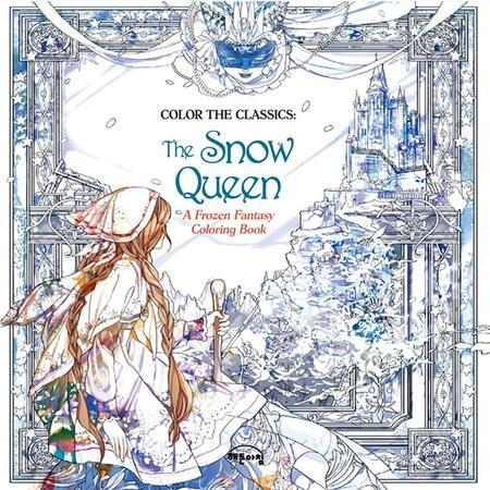- Color The Classics: The Snow Queen: A Frozen Fantasy Coloring Book: Jae-Eun  Lee: 9781626923997 - Christianbook.com