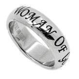 Woman of God, Reflection Ring, Size 7