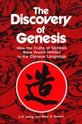 The Discovery of Genesis: How the Truths of Genesis Were Found Hidden in the Chinese Language