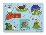 Nursery Rhymes 2, Sound Puzzle