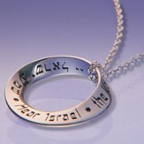 The Shema--Mobius Necklace