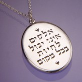 God Created Mothers, Judaica, Necklace