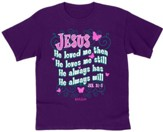 He Always Will Shirt, Purple, Youth Large