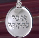 I Am My Beloved's (Hebrew), Sterling Silver Necklace