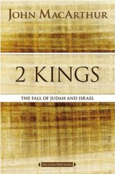 2 Kings: The Fall of Judah and Israel  - Slightly Imperfect