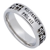 His Strength Mirage Women's Ring, Size 5 (Phil. 4:13)