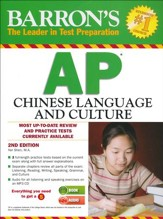 AP Chinese Language & Culture with MP3 CD, 2nd Edition