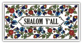 Shalom Y'all Ceramic Plaque