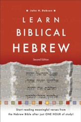 Learn Biblical Hebrew, Second Edition