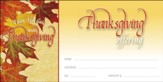 Enter His Gates With Thanksgiving (Psalm 100:4, NIV) Offering Envelopes, 100