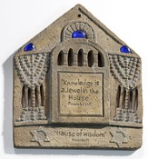 House of Wisdom Replica Plaque